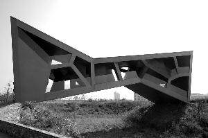"""设计奥运""""鸟巢""""的那个瑞士人把一个奇怪的作品放在了金华建筑艺术公园"""