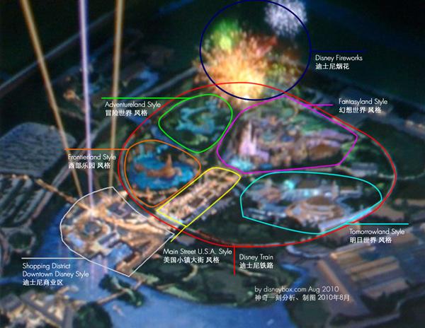 上海迪士尼乐园概念图分析 Shanghai Disneyland Concept Art
