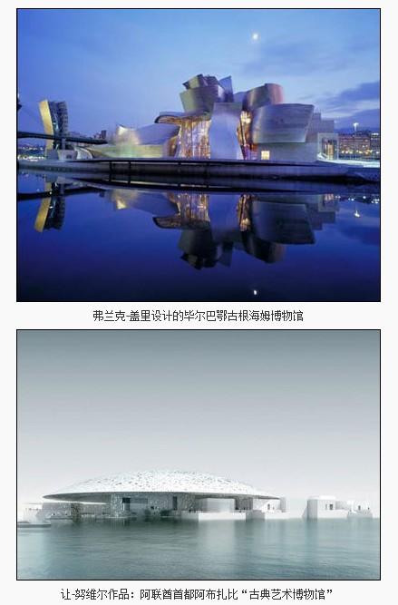 中国美术馆新馆设计方案最后一轮入围者名单公布,共四位建筑大师:弗兰克-盖里,扎哈-哈迪德,让-努维尔,莫瑟-萨夫迪。最终方案将从他们四人的提交作品中选出。