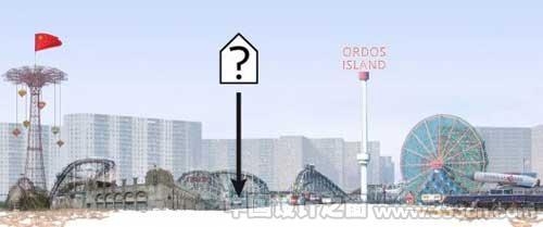 鄂尔多斯100建筑项目之三十三号-图片2