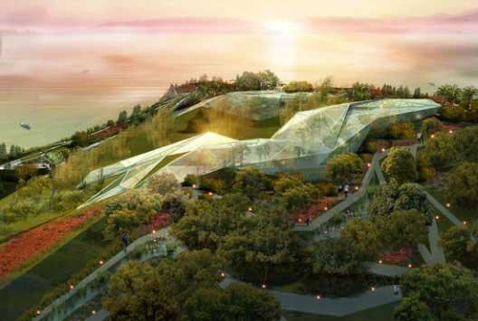 西安国际园艺展览会