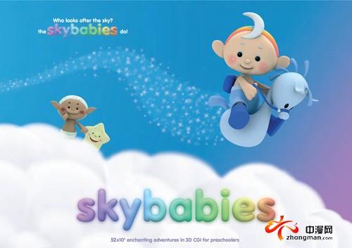 Skybabies (英国)