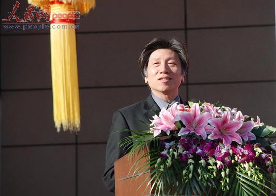 中国美术馆馆长范迪安在开幕式上致辞。(人民网记者文松辉摄影)
