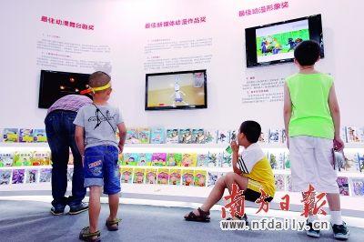 小观众正在观看中国传媒大学学生创作的独立动画《功夫兔》。周游