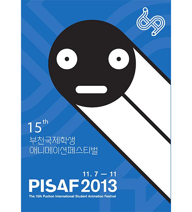 pisaf2013-logo_05