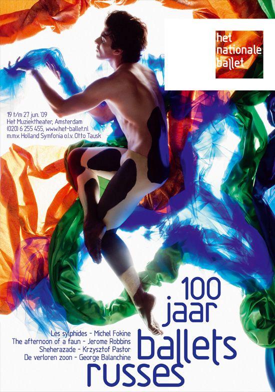 荷兰国家级芭蕾舞团设计欣赏