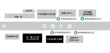 """GDC 09平面设计在中国""年展 7月12日启动"