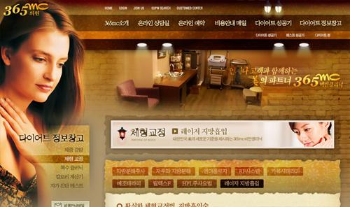 韩国赤色系网站