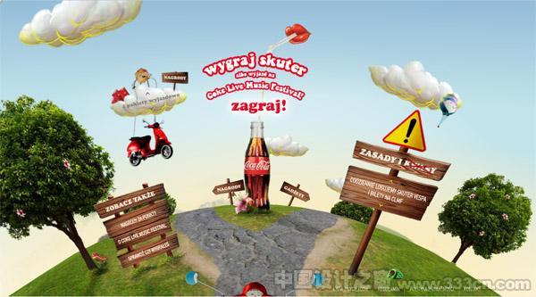 夏天可口可乐宣传网页设计欣赏