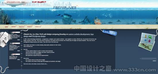 """11个以水为灵感的网页设计"""" alt="""