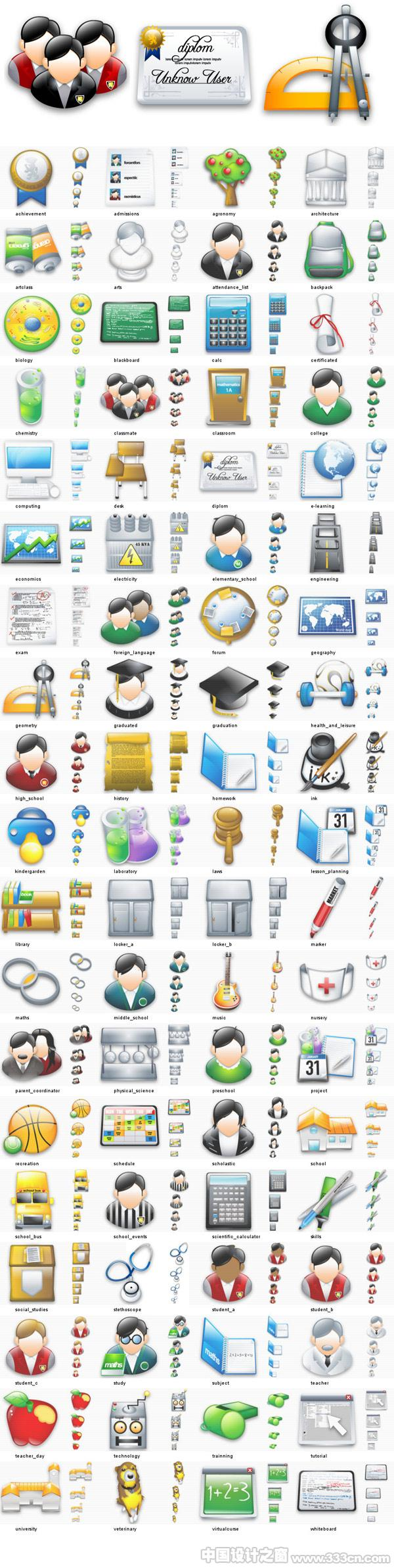 ui图标 图标设计 ui设计 ui欣赏 交互设计