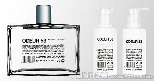 化妆品品牌Comme产品包装设计
