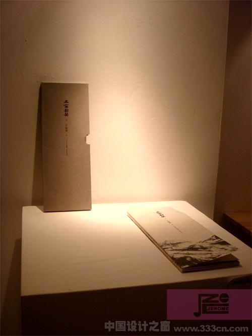 09毕业展 成都美院 毕业展览 平面设计 艺术设计