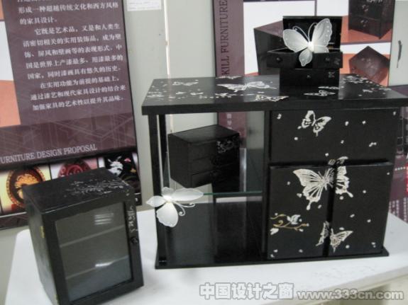 09毕业展 陕西师大美院 毕业展览 毕业设计 艺术设计