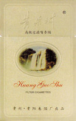 国内香烟包装 包装设计欣赏 香烟包装 烟标设计 烟标欣赏