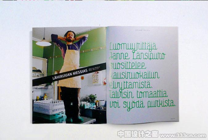 芬兰天才设计师的平面作品