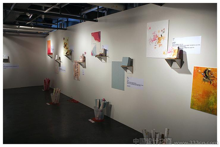 韩国 设计 创意 艺术展 欣赏
