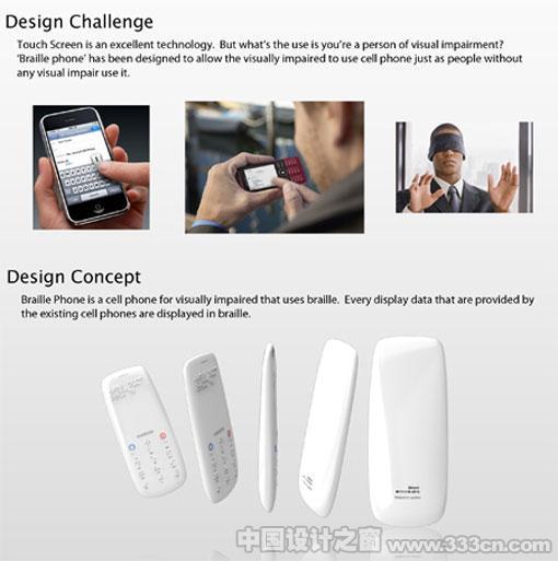 数码 产品 工业 设计 欣赏