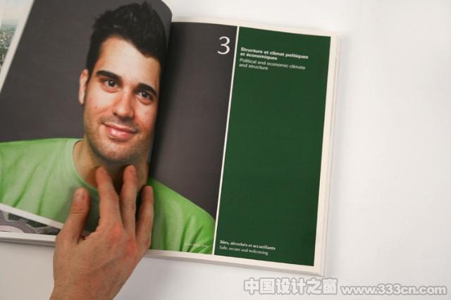 马德里 申奥书 书籍 装帧 设计