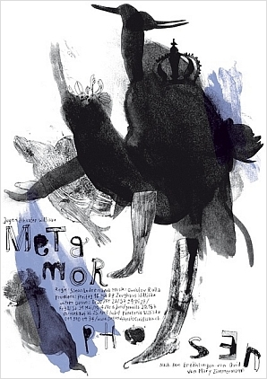 08年100张海报比赛佳作展览(5)