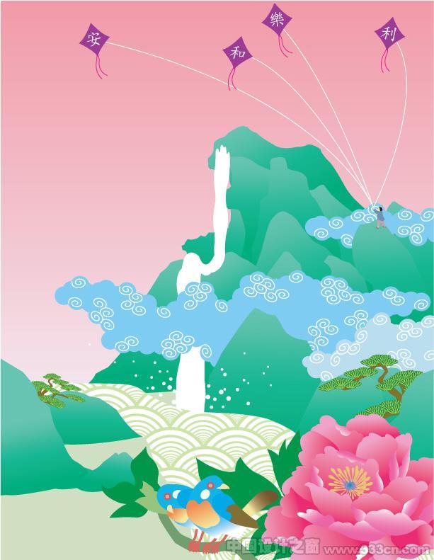 台湾 设计 平面 创意 黄安迪
