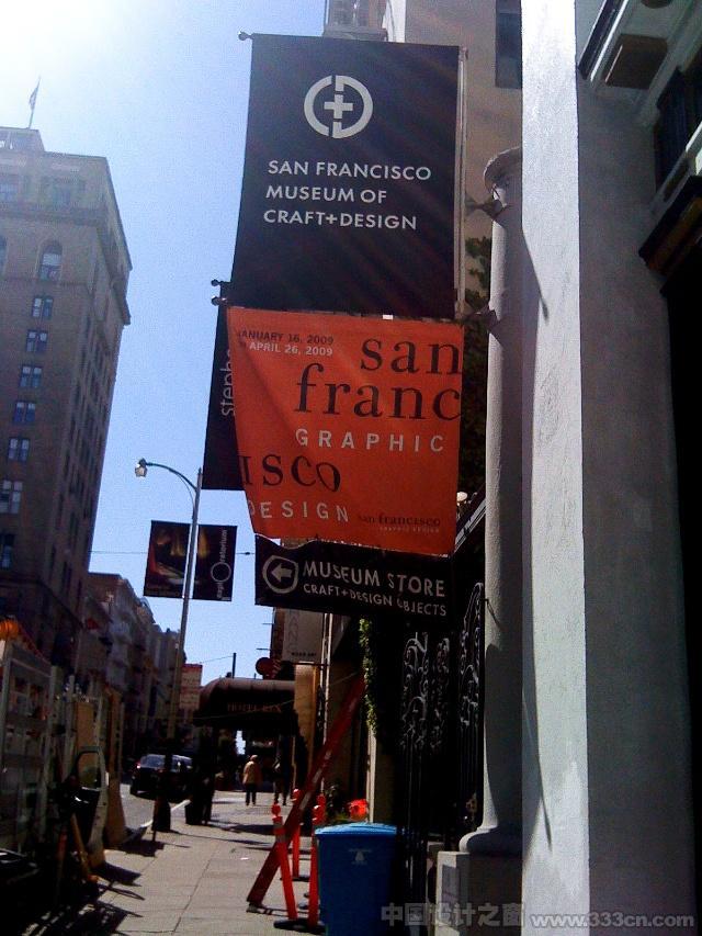 美国 圣弗朗西斯科 平面 设计 展览