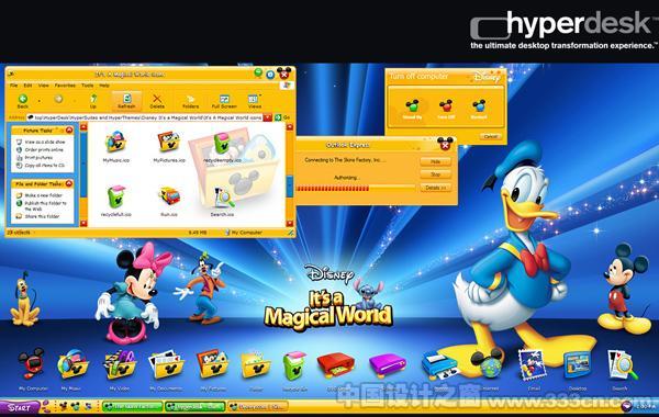 以迪士尼世界为主题的网站设计