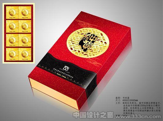 09最新中秋月饼包装设计作品集