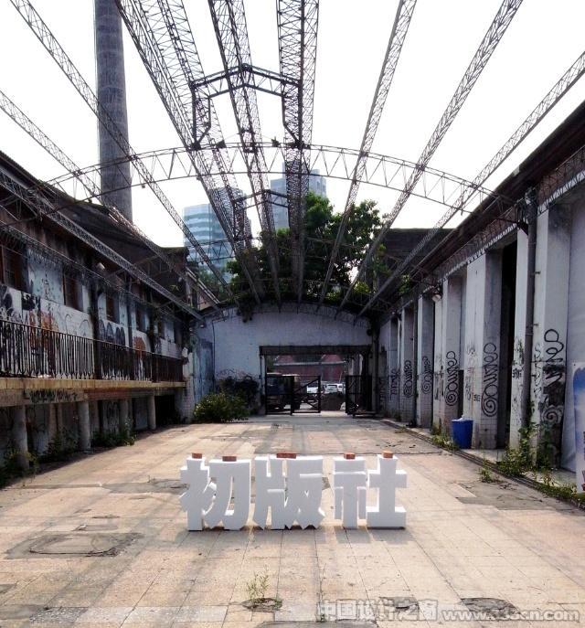 台湾 设计 工业 平面 09台湾设计师周