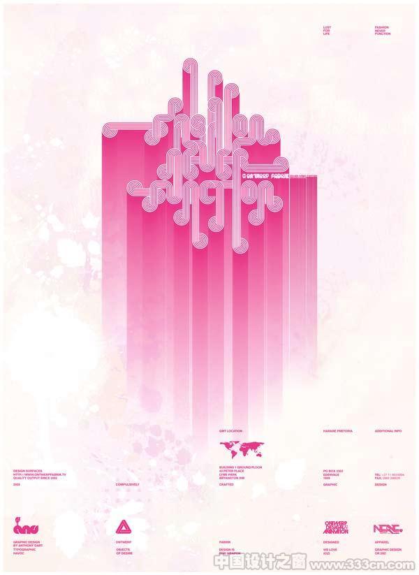 南非设计师平面设计作品