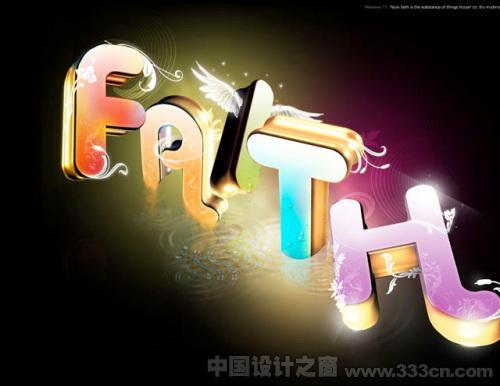 色彩绚丽的三维字母组合设计