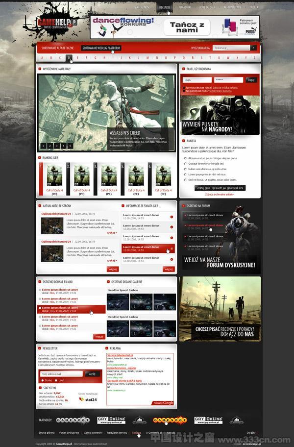 Kibus网站设计作品欣赏(二)