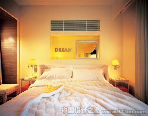 香港JIA Hotel的心灵环保