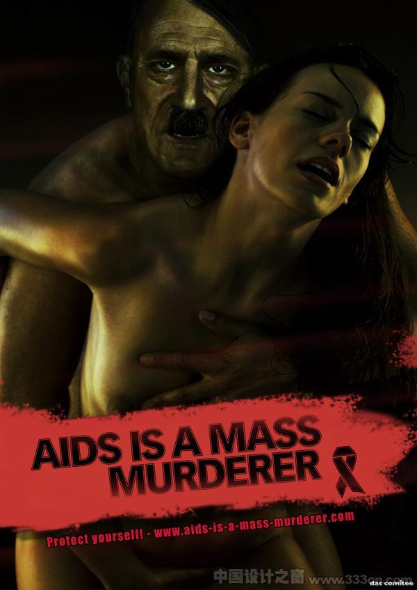 """""""2009世界艾滋病日广告"""""""