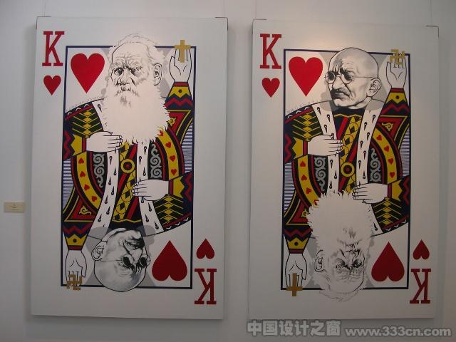 上海 国际艺术博览会 当代艺术展 先锋艺术 展览