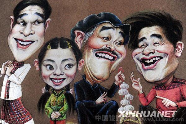 中国 吉林 国际动漫游戏论坛 名人 漫像