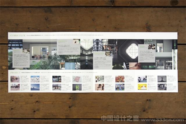 日本 平面 设计 上田亮 创意