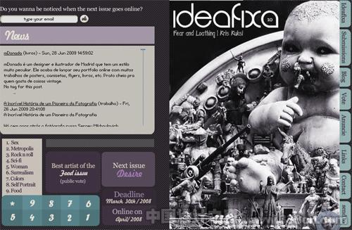 封面 杂志 设计 版式 平面