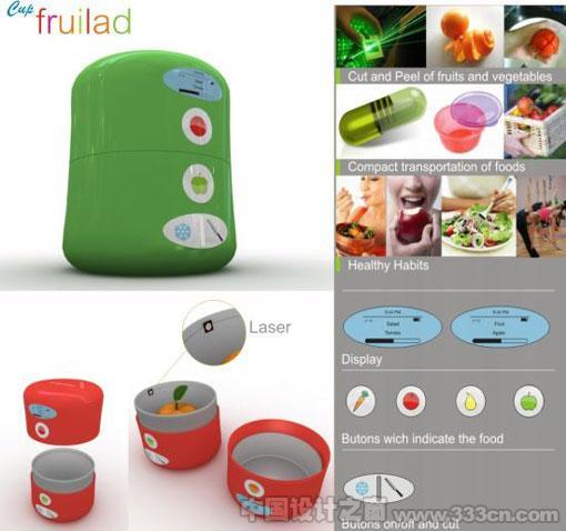 Cup・Fruilad 水果保鲜容器 产品 家居