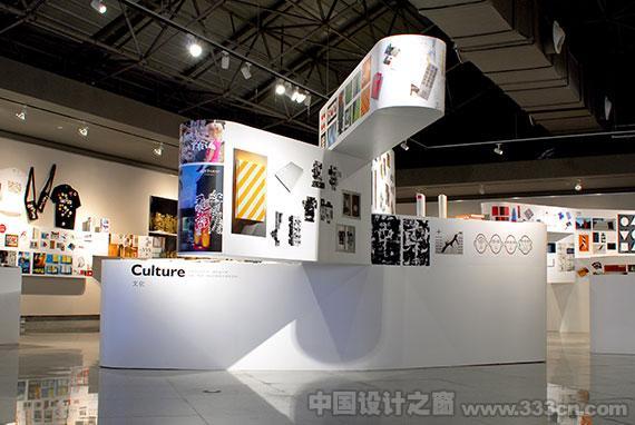 深圳 香港 设计 邀请展 关山月美术馆