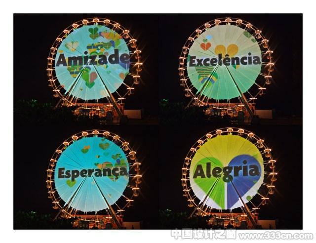 2016 里约热内卢 奥运 标识系统 设计