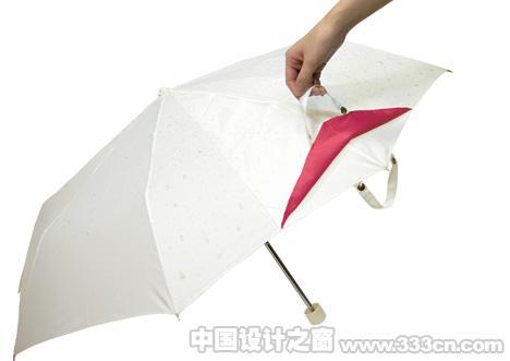 雨伞 雨具 日常用品 工业设计 产品