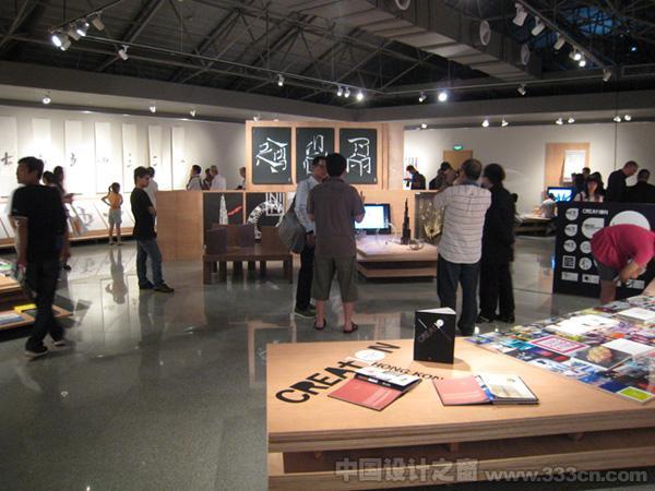 深港 设计作品邀请展 深圳篇 关山月美术馆 设计之都