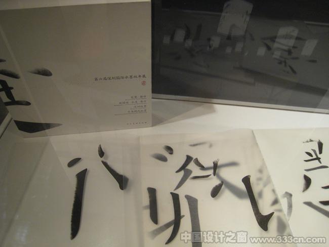 关山月美术馆 平面 深圳 第11届全国美展设计艺术展 视觉形象类