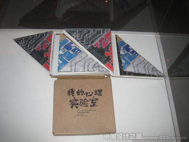 关山月美术馆 平面 深圳 第11届全国美展设计艺术展书籍装帧类