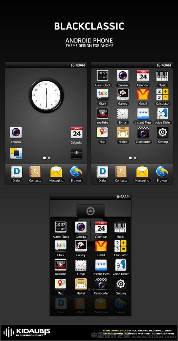 步果断 blackclassic android 手机 界面 设计