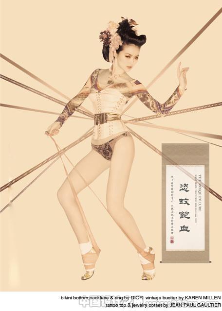 台湾新生代设计师系列(十)-王九