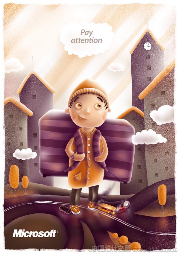 Fil・Dunsky 广告 插画 设计 创意