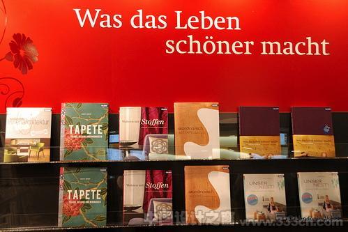 德国 法兰克福 书籍展 展览 图书展览
