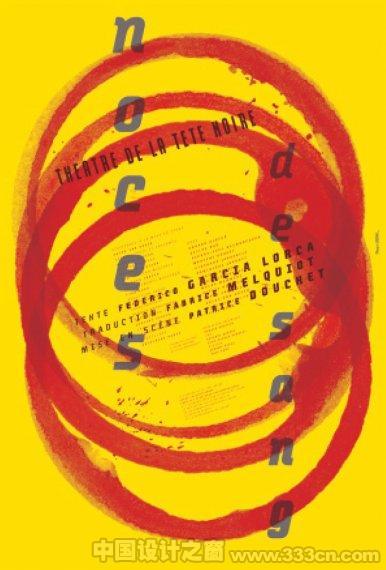 2009 斯洛伐克 特纳瓦 国际海报三年展 获奖作品